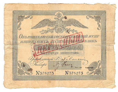 Assignats Billets Assignat Assignation ruble