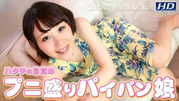 Gachinco_gachip662_Hikaru Uhtttchincd gachip662 Hikaru 09290