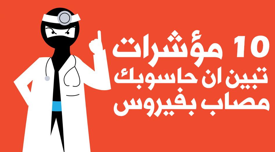 http://arabes1.blogspot.com
