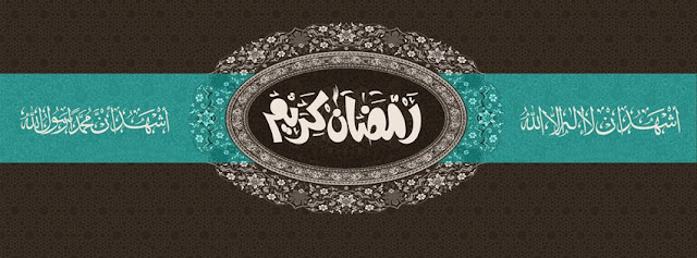 Charming Ramadan Cover Photo For Facebook 2016