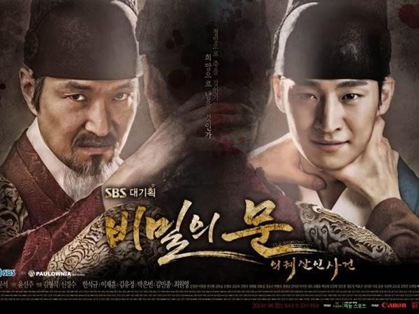 2014年韓劇 秘密之門線上看