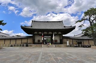 South main Gate