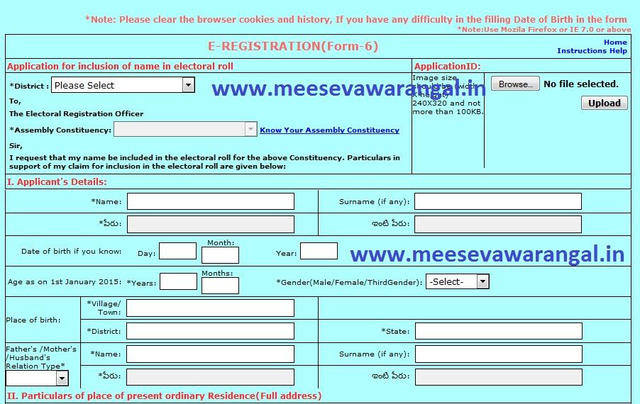 Telangana New Voter ID Apply  Telangana Voter id E-Registration ...