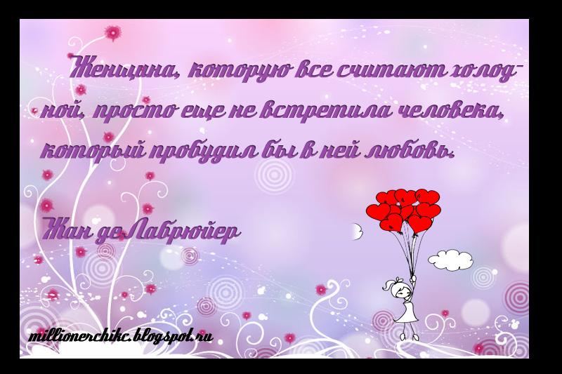Вот такая любовь стихи картинки статусы ВКонтакте - картинки в контакте про любовь