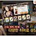 Undead Slayer v1.0.3 APK: game Hàn Quốc hành động chặt chém cho android (Offline+hack tiền)