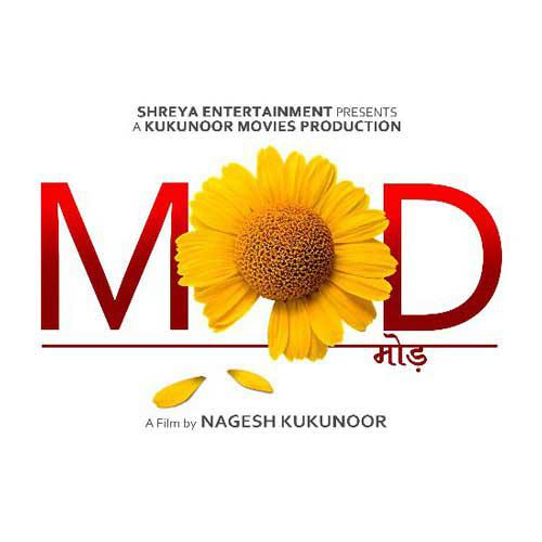 Mod (2011) Hindi Mp3 Mobile Ringtone Download