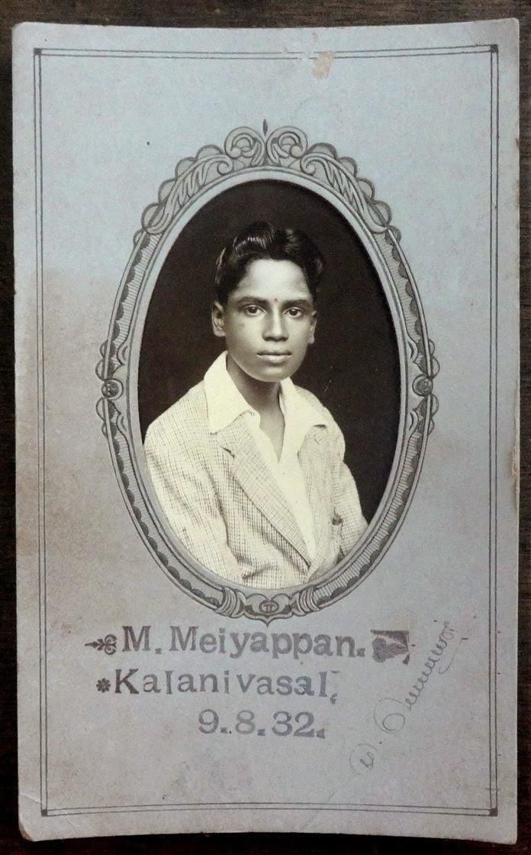 Portrait of an Indian Man - c1930's