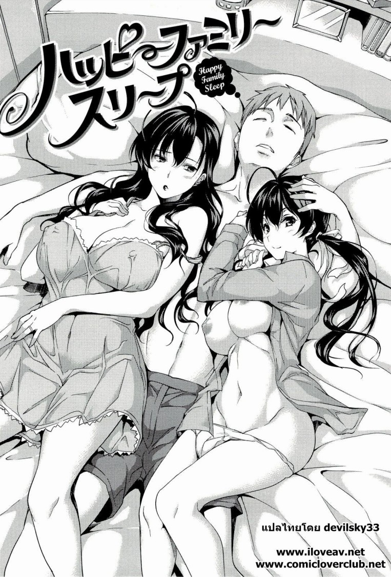 นอนด้วยกันดีกว่า  DoJinDe.com
