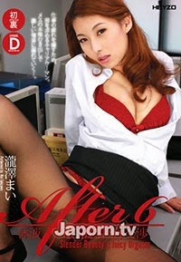HEY-043 - After 6 Slender Beauty's Juicy Orgasm : Mai Takizawa
