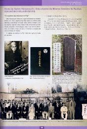LÁPIDE com POEMA e CALIGRAFIA do GRANDE MESTRE SEIHIN YAMANOUCHI