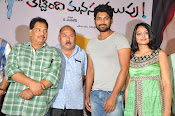 Mellaga Tattindi Manasu Talupu trailer launch-thumbnail-15