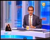 برنامج  آخر كلام من تقديم  يسرى فوده  حلقة يوم الثلاثاء 16-9-2014