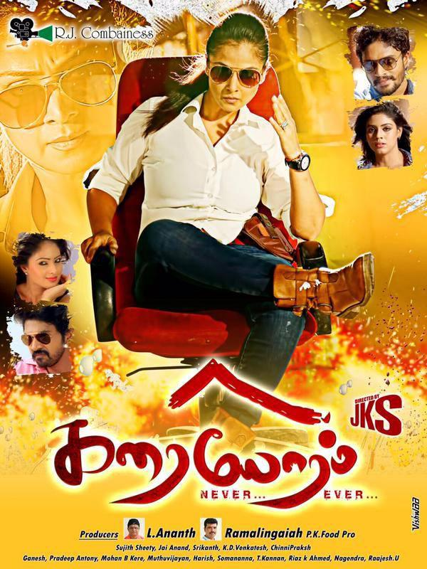 Watch Karaiyoram (2015) DVDScr Tamil Full Movie Watch Online Free Download
