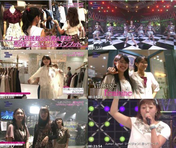 [TV-Variety] The Girls Live – 2016.09.15 #134
