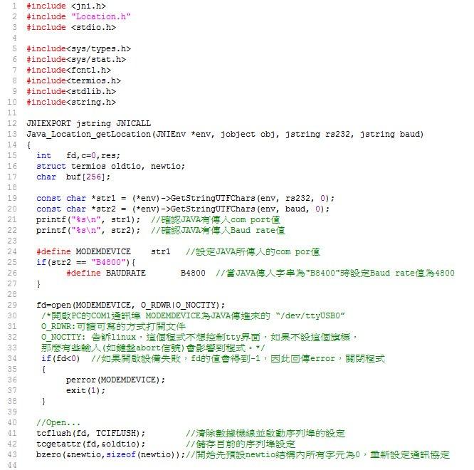 essential jni java native interface pdf