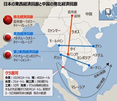 中国 タイ クラ運河 マラッカ海峡 シンガポール 海のシルクロード