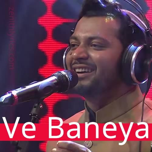 Ve Baneya Lyrics - Fizza Javed & Mulazim Hussain - ve-baneya-coke-studio