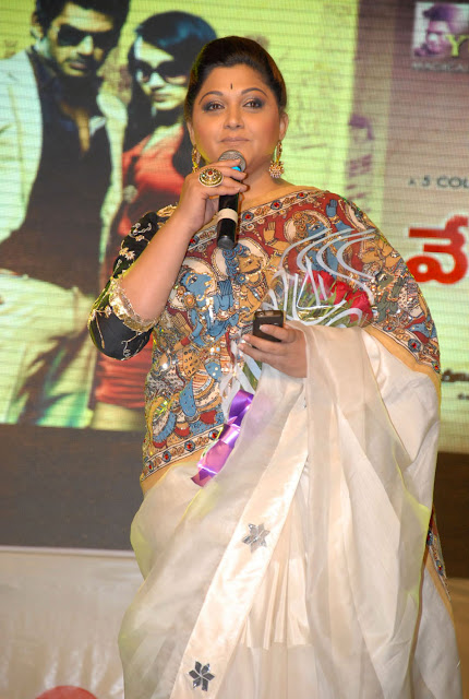 Actress Kushboo Saree Photos at Vetadu Ventadu Movie Audio Launch
