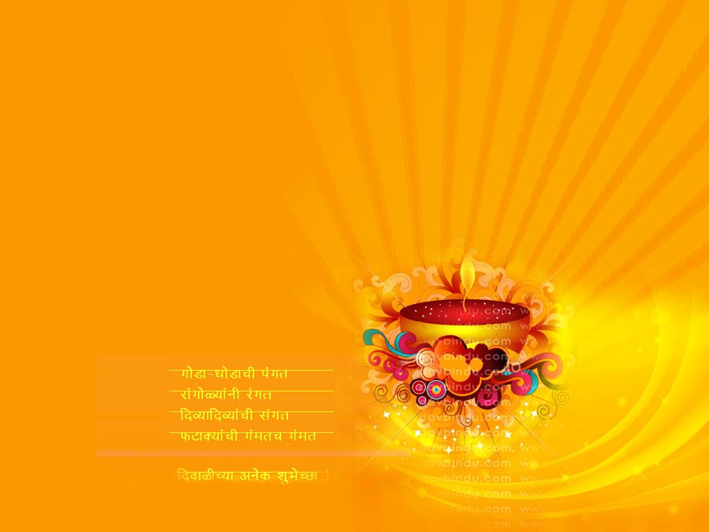 Deepavali Wallpaper Greetings 1