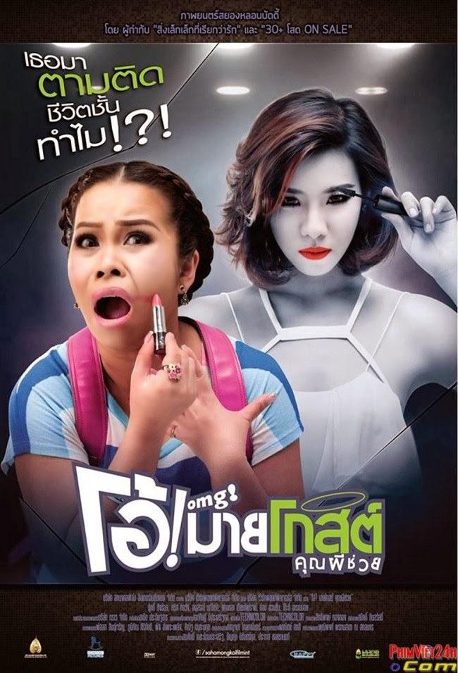 Ôi Ma Ơi - Oh My Ghost (2014)