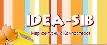 idea-sib.ru