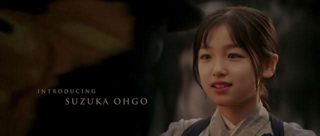 suzuka ohgo facebook