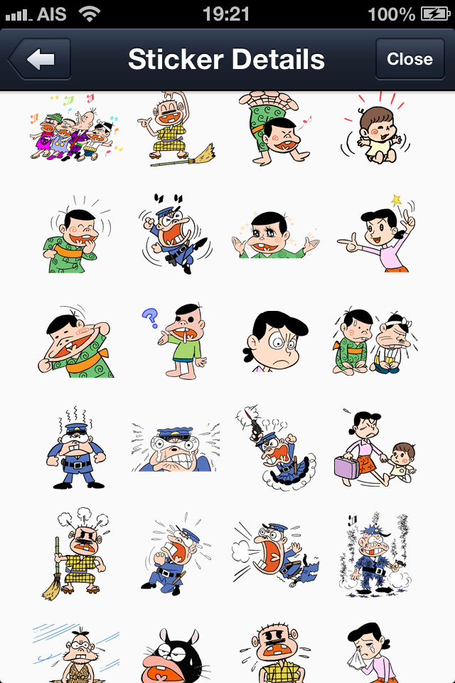 The Bakabon Family LINE stickers