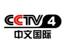 CCTV 4 TV China