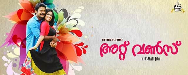 At Once 2014 (Malayalam Full Movie) Download / Watch Online