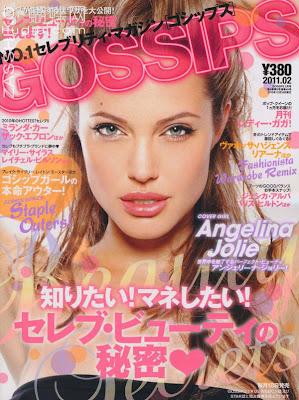 Angelina Jolie on Japan Gossips Mag