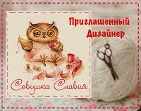 Пригласили)
