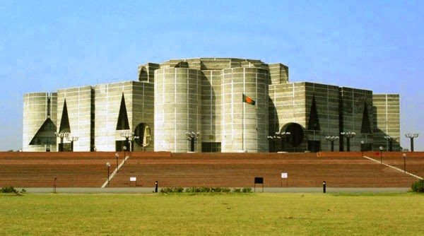 National assembly of Bangladesh
