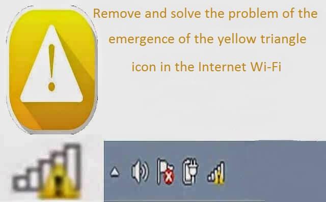 wifi yellow triangle