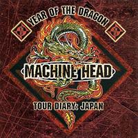 [2000] - Year Of The Dragon Tour Diary - Japan [EP]
