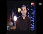 برنامج -  أسرار من تحت الكوبرى مع طونى خليفة الإثنين 20-10-2014