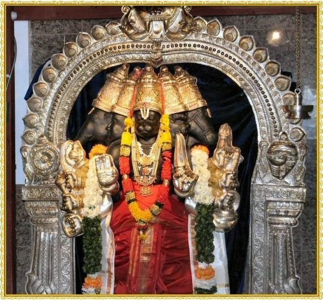 Maha Mrityunjaya Mantra Lyrics in Hindi