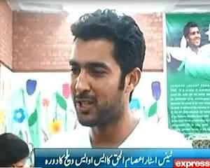 Tennis Star Aisam-Ul-Haq Divorced her Wife Faha Akmal