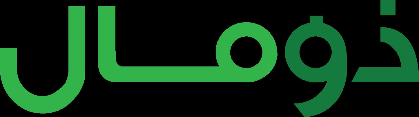 رمز ذومال