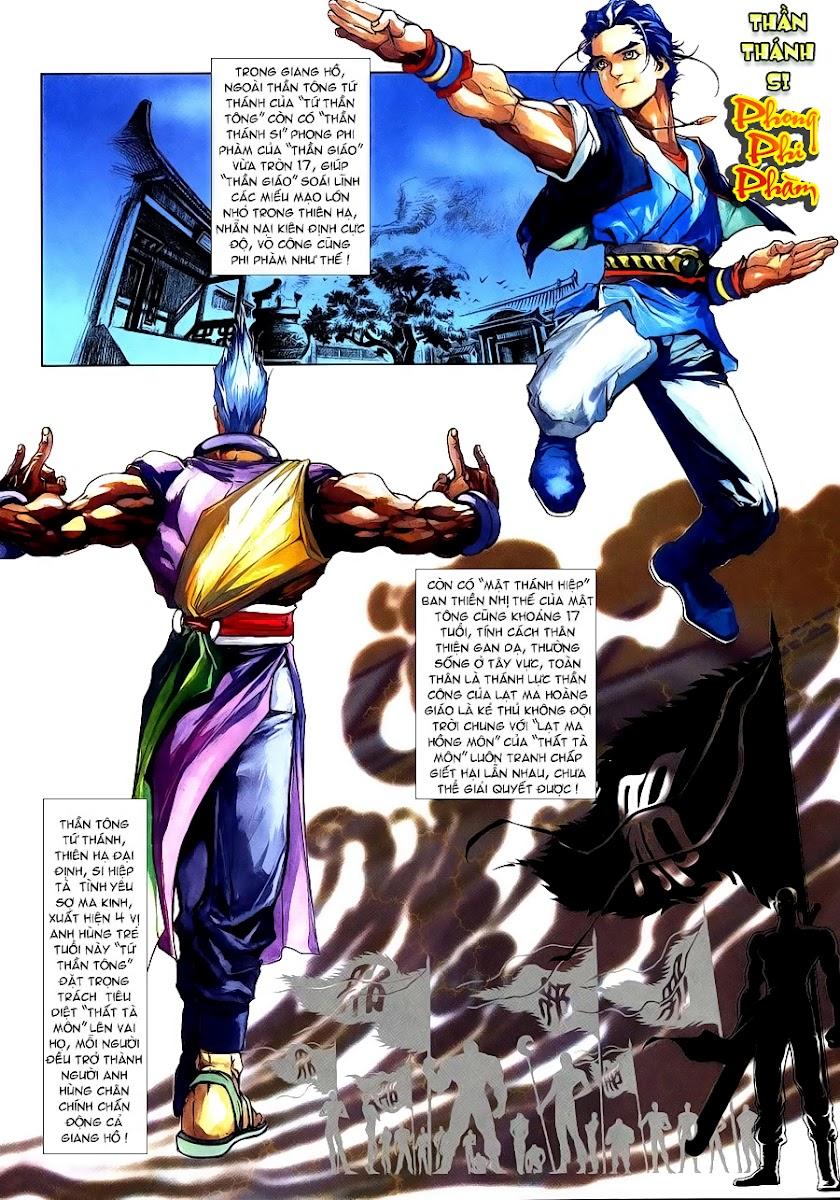 Lục Đạo Thiên Thư chap 4 - Trang 17