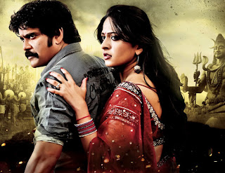 Damarukam nagarjuna Anushka First Look