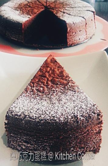 Pure Chocolate Cake Images : Kitchen Corner: Pure Chocolate Cake