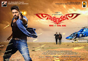 Sikindar Movie Wallpapers Posters-thumbnail-5