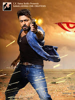 Sikindar Movie Wallpapers Posters-cover-photo