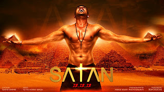 Weed Pila De SATAN, yo yo honey singh, new honey singh song, shatan