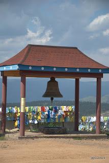 Rimpoche-Bagsha