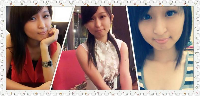 I'm Yan _ 言