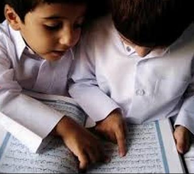 Cara Mendidik Anak Yang Islami