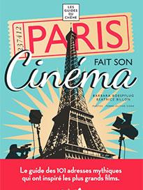 paris+cinéma