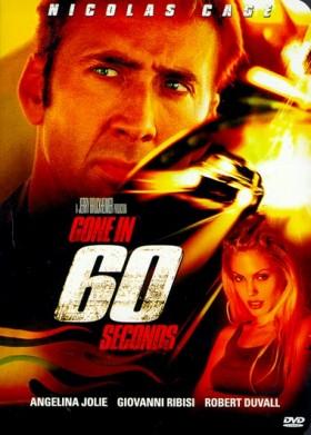 60 Segundos Nicolas Cage