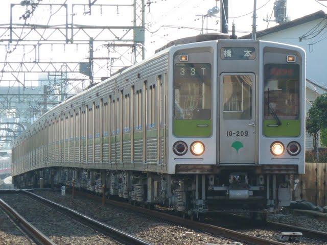 京王電鉄 通勤快速 橋本行き7 都営10-000形190F 200F 210F